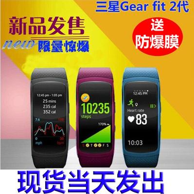 现货三星Gear fit 2代智能手环 运动手环智能穿戴防水计步 曲面屏