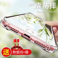 iphone6手机壳6s苹果6plus全包手机套7透明硅胶气囊防摔8男女款软