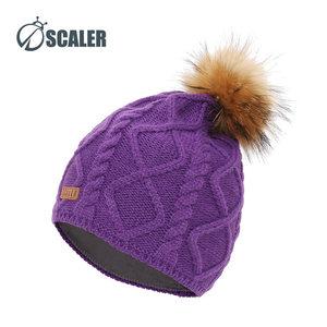 思凯乐户外秋冬针织帽男女防风保暖套头加绒加厚毛线帽子S6214175
