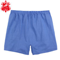 Crystal Bean Men's Middle-aged Underwear Cotton Boxer Old Man Loose XL Fat Four Corner Shorts Cotton
