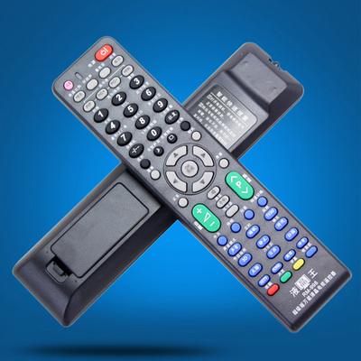 三星液晶电视遥控器