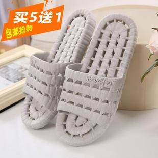 夏季漏水塑料一字拖镂空浴室内凉拖鞋防滑防水居家用洗澡凉鞋男女