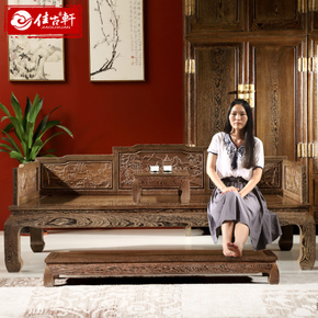 佳古轩 红木家具新中式鸡翅木罗汉床古典实木仿古美人休闲榻