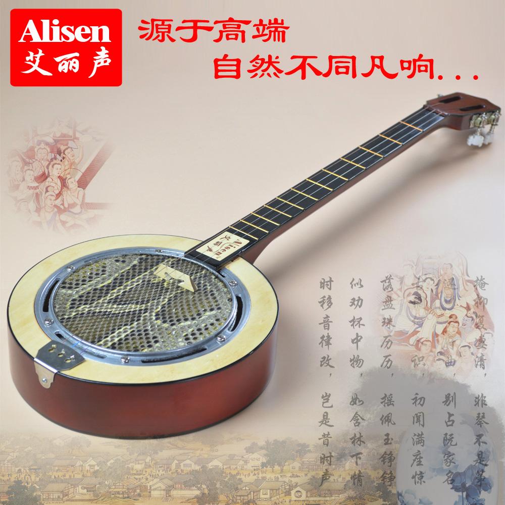 Китайские народные инструменты Артикул 40854469480