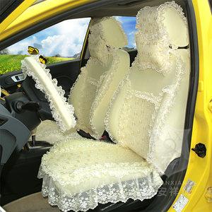 天安祥适用于新福克斯嘉年华大众高尔夫四季通用蕾丝女性汽车座套
