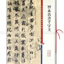 书法作品名家手写真迹原稿对联四尺对开办公室客厅未装裱毛笔字画