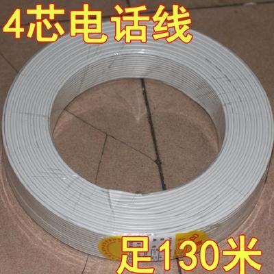 特价电话线 4芯软线 四芯电话线工程线 100米/卷