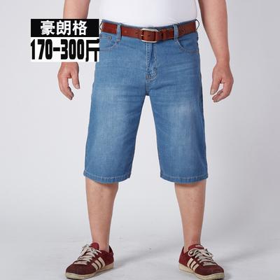 超肥超大号男士牛仔裤胖子短裤肥佬高腰七分裤夏季薄款胖人潮中裤
