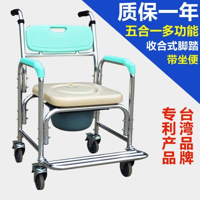 台湾富士康铝合金带轮坐便椅洗澡椅轮椅沐浴椅一车三用轻便便携排行