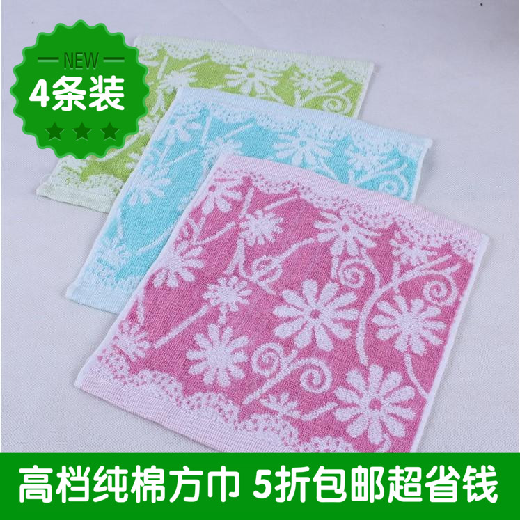 Kindergarten baby absorbent sweat soft absorbent gift thickened facial tissue bamboo fiber cotton