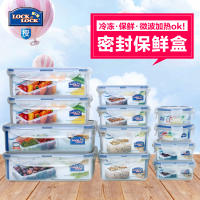 Locks and buckles storage box plastic microwave lunch box flagship store sealed box portable compartment lunch box fruit box