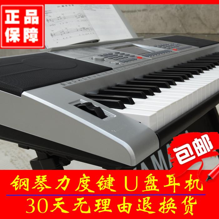 新韵电子琴332