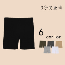 Underpants, Super Elastic Safety Pants, Anti-wear, Modal Tight Three-point Women's Summer Slim Safety Pants