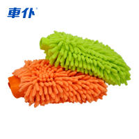 Car servant multi-function chenille single and double-sided car car wash plush gloves do not hurt paint cleaning car cleaning special tools