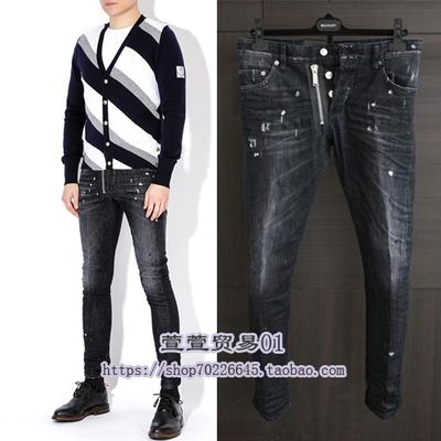 正品代购 DSQUARED2 潮男裤 D2二次方 黑灰色时尚修身 小脚牛仔裤