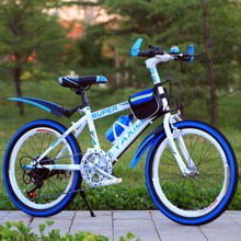 新款山地变速大童自行车26寸成人男女孩中学生单车12以上可以用