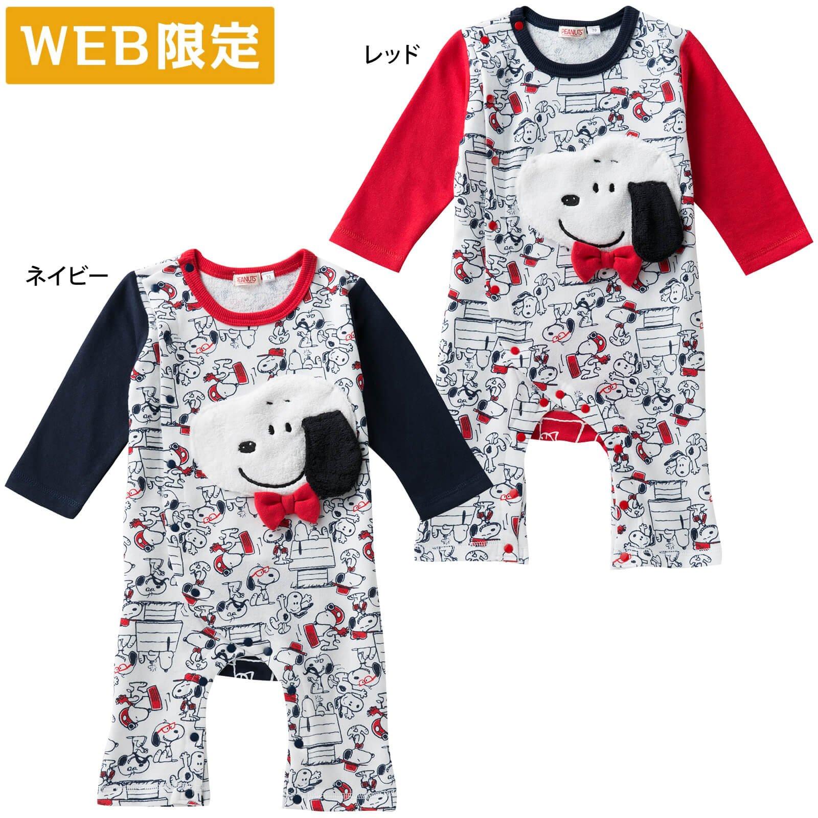 日本nissen童秋装小男女孩婴幼新生儿史努比立体头像连体哈衣爬服