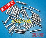 PCB circuit board positioning pin / drilling pin nail plate pin positioning cylindrical pin fasteners 100 / package