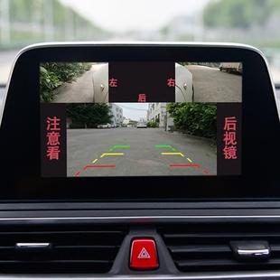 莱音车载360度全景高清夜视影像倒车汽车盲区辅助系统车用摄像头
