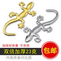 Metal Gecko car stickers 3D stickers creative car tail decoration safety supplies car body scratch stickers