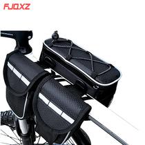 骑行包 自行车包 山地车包 车前包 大马鞍包上管包骑行装备防水罩