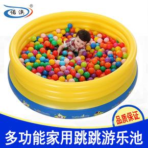 诺澳 儿童充气蹦床多功能家用跳跳池宝宝戏水池海洋球池游乐池