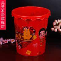 结婚庆用品客厅垃圾桶家用式婚房红色无盖环保果皮桶批发