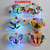 Children's glow bracelet hand-made beads colorful plastic butterfly flash bracelet girl night light bracelet parcel