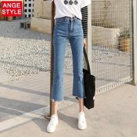 2018新款宽松牛仔裤女九分微喇阔腿裤ins直筒超火的八分裤韩版潮