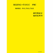 PMC梯形图语言编程说明书B CNC 61863C FANUC 发那科数控系统