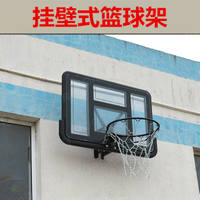 Nai Li Wall basketball hoop Indoor and outdoor adult standard basketball box Wall-mounted household backboard
