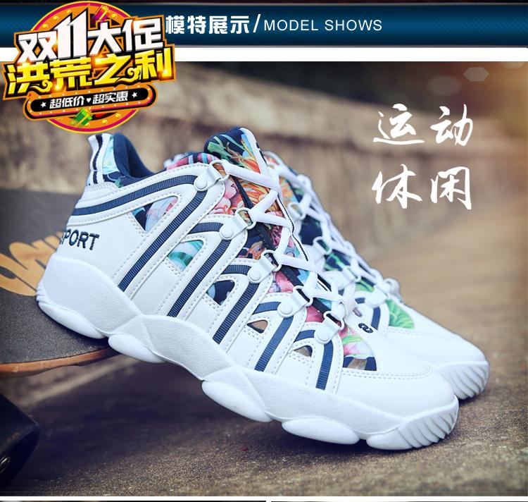 隐形内增高6cm休闲鞋 潮流8cm白色鞋 男韩版 微微一笑杨洋肖奈同款