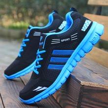 学生跑步鞋春季透气网面运动鞋青少年潮流休闲男鞋软底网鞋板鞋子