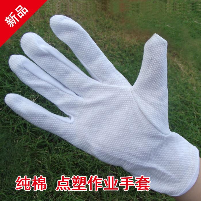 直销!礼仪手套 防滑 防静电手套 纯棉手套 点塑棉毛手套 白手套