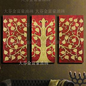 手绘东南亚装饰风格会所家居写字楼别墅酒店金色吉祥菩提树挂画