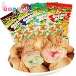 小熊饼干散称500g马来西亚进口零食EGO金小熊饼干灌心夹心饼干