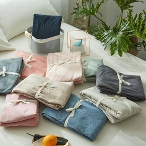 水洗棉床单纯棉床笠 日式春秋良品纯色1.5米1.8米全棉床罩单件套