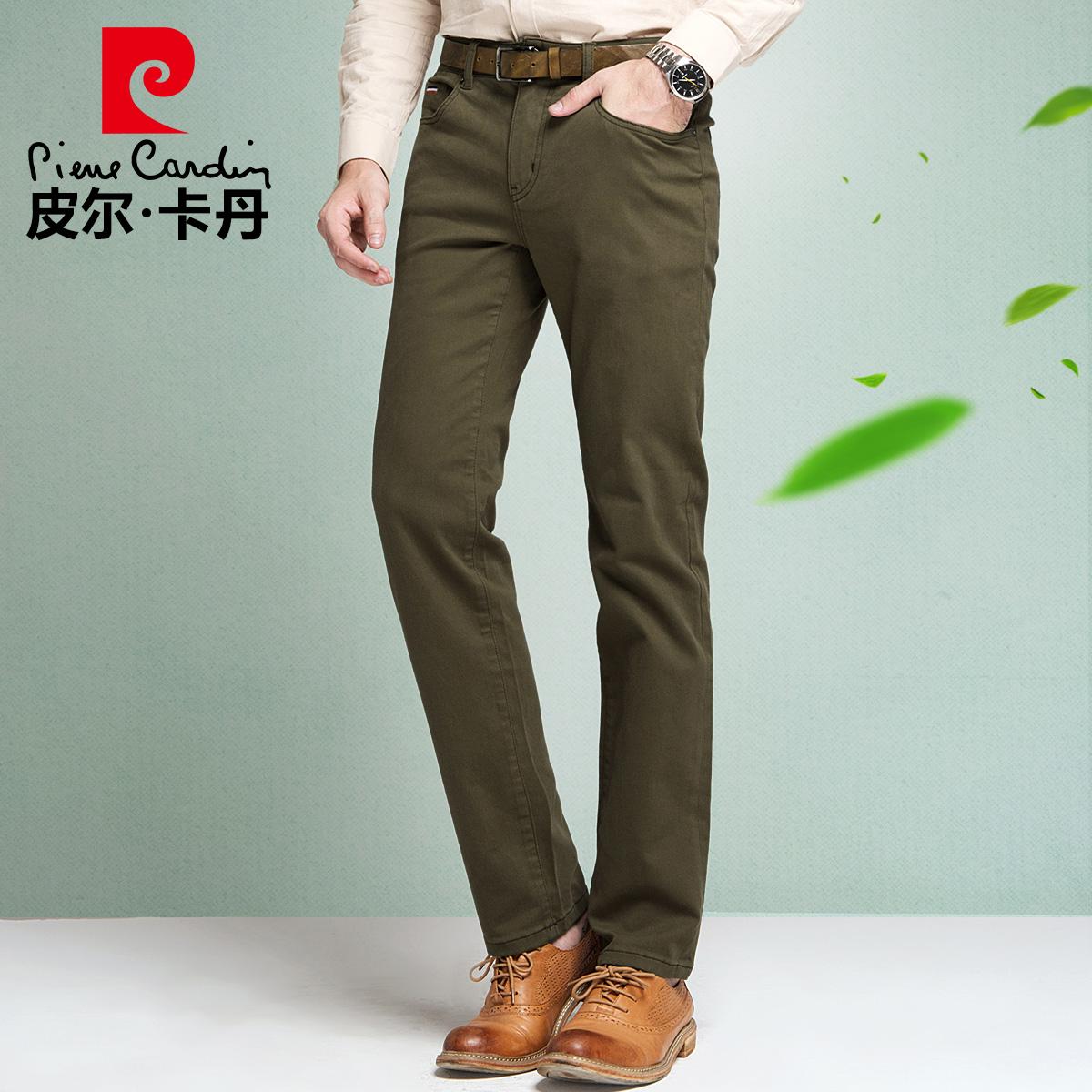 彩色牛仔裤男