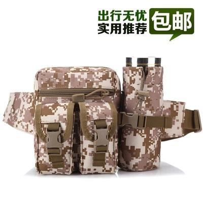 腰包战术水壶包