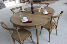 出口橡木餐桌可伸缩餐桌法式乡村实木拉伸桌美式仿古实木伸缩圆桌