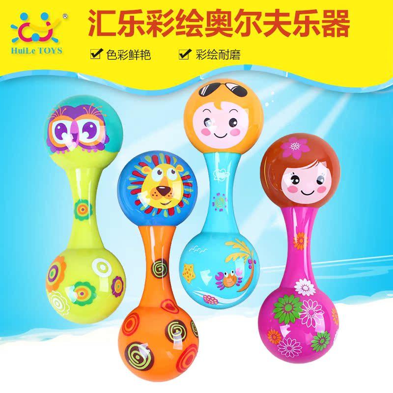 汇乐奥尔夫乐器套装沙锤铃鼓响板手铃0-1-3岁婴儿童宝宝玩具音乐23元优惠券