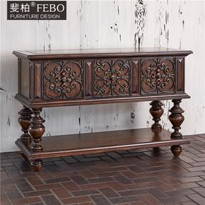 斐柏高端定制美式乡村客厅门厅家具实木玄关柜玄关桌边柜