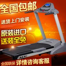 岱宇Dyaco 家用电动跑步机XT510电动正品包邮运动健身器材