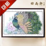 三尺未裱画芯可帮装裱富贵牡丹花鸟画孔雀书画包邮工笔手绘国画