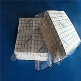 500 pieces of fixed rubber breathable blank dressing paste mesh type non-woven pressure sensitive tape