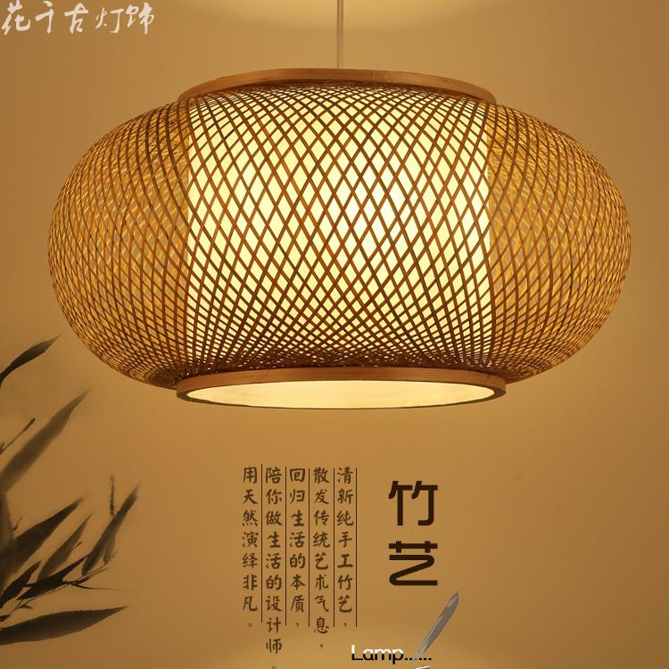 日式禅意吊灯