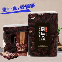 黑乌龙茶木炭技法新茶盒4共可收到同款买一送三