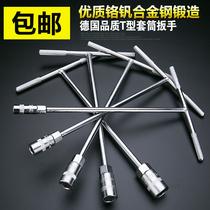 型外六角轮胎工具套装L件套筒扳手组合13型六角套筒T多功能汽修