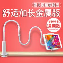zoyu懒人手机支架iPad床头架air2桌面平板电脑Pad夹子mini4车载架