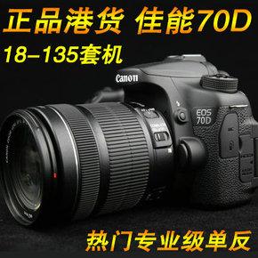 全新原装Canon/佳能 70D 套机胜60D 700D D7100 单反数码相机